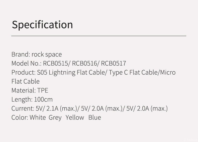 Rock space S05 flat cable