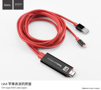 Кабель-адаптер UA4 Lightning - HDMI + USB, 2m