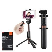 Монопод REMAX P9 Selfie Stick Bluetooth Black Трипод
