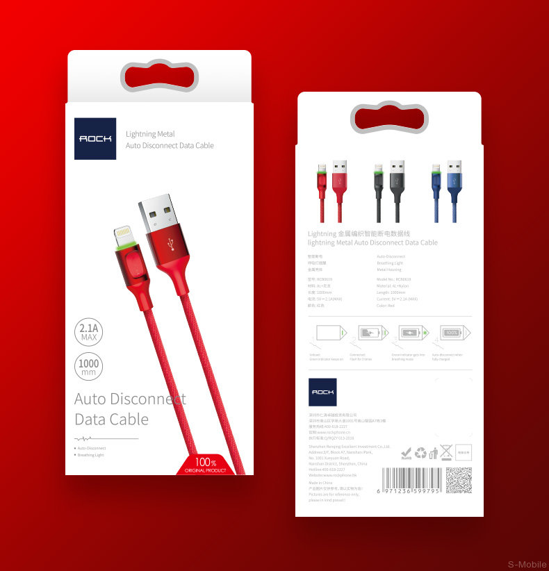 Кабель usb Rock Lightning Metal auto disconnect data cable