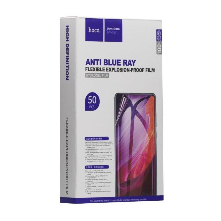 Пленка Hoco Anti-blue Ray 50 штук в упаковке